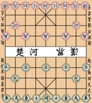 chinese,chess,clip